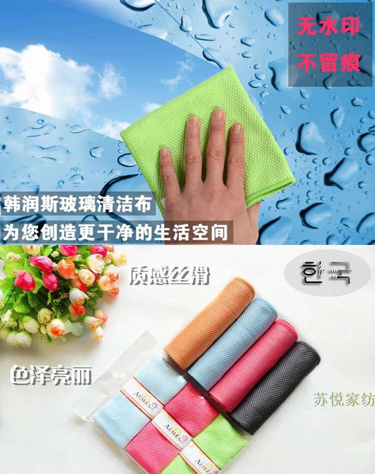 韩国加厚鱼鳞 擦玻璃毛巾 抹布吸水不掉毛  厨房擦桌抹布加厚