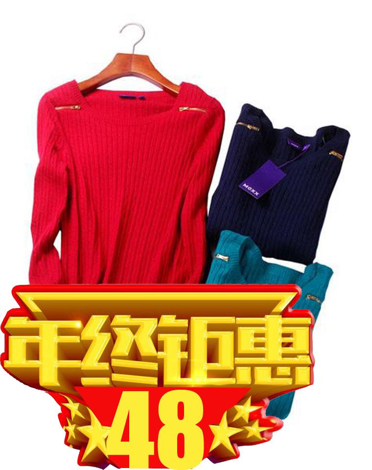 年终捡漏钜惠  仅48元 时间的朋友     仅68元 荷兰一线品牌Mexx 原单 肩部拉链  条纹羊毛针织衫