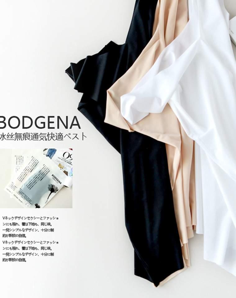 超薄一片式 舒服到极致  仅25元  小日本订单   特供天然冰蚕丝棉 V领超薄无痕打底背心