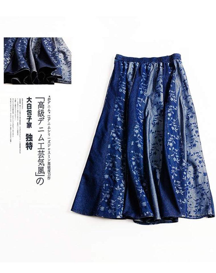 小众之美   仅58元  夏季新款 牛仔拼接清新编织花装饰长款半身裙  中长半裙