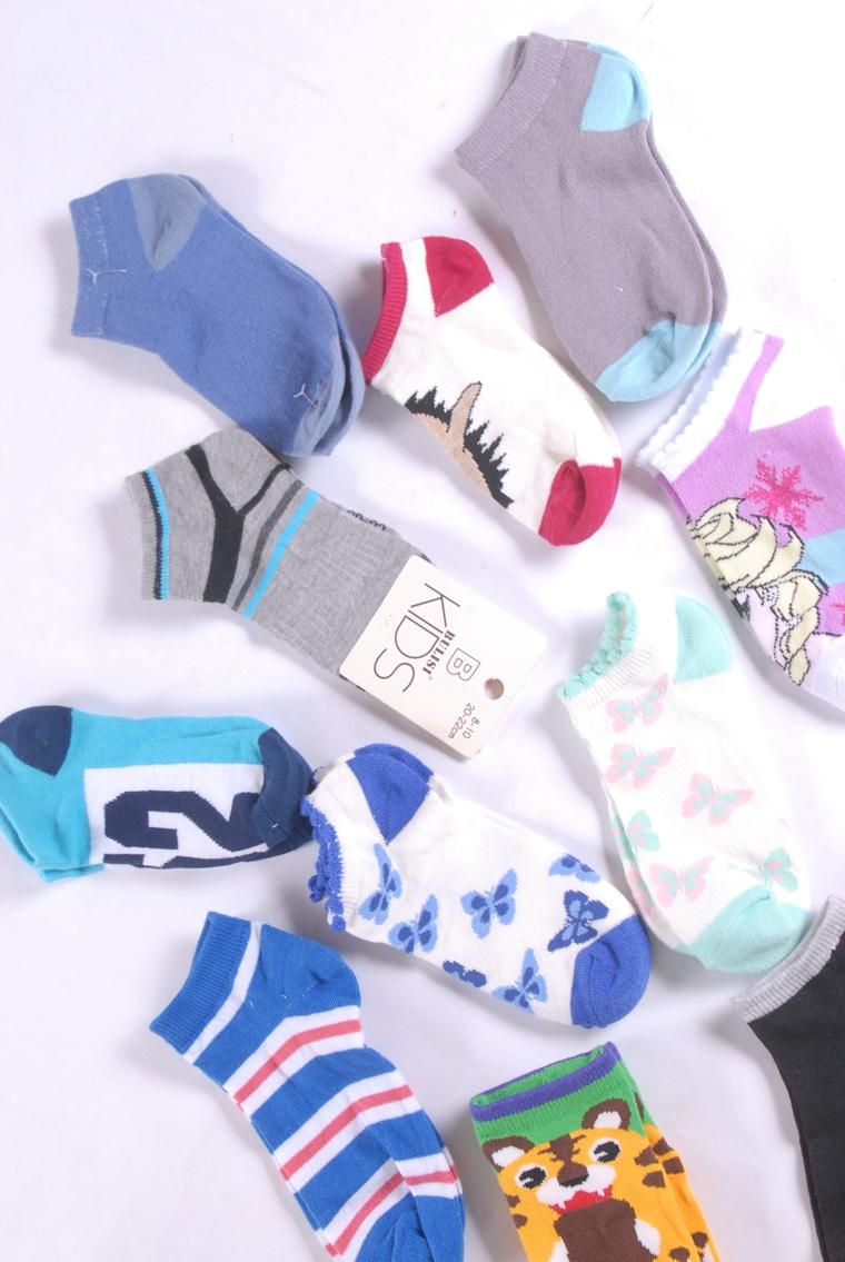 独家优品 亲妈必收 仅3.8元一双    日本订单 纯棉 女童男童船袜 全棉短袜