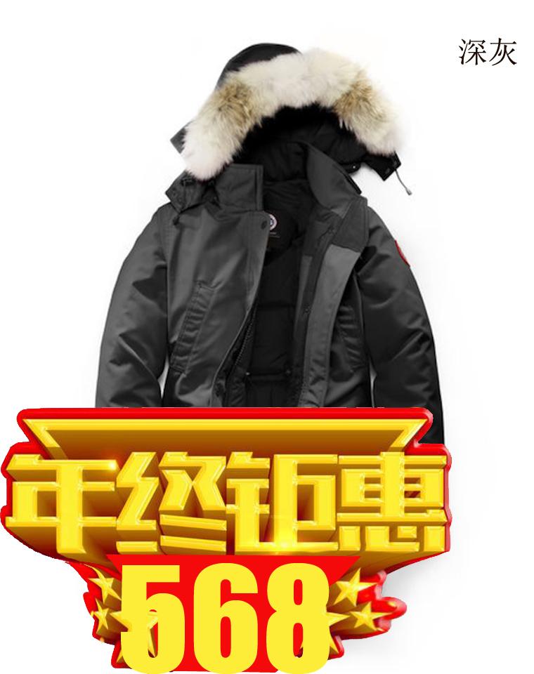 年终捡漏钜惠     仅568元   独家牛货啊  北极科考指定品牌    仅768元 Canada Goose 加拿大鹅  情侣可穿 鹅绒加厚羽绒服