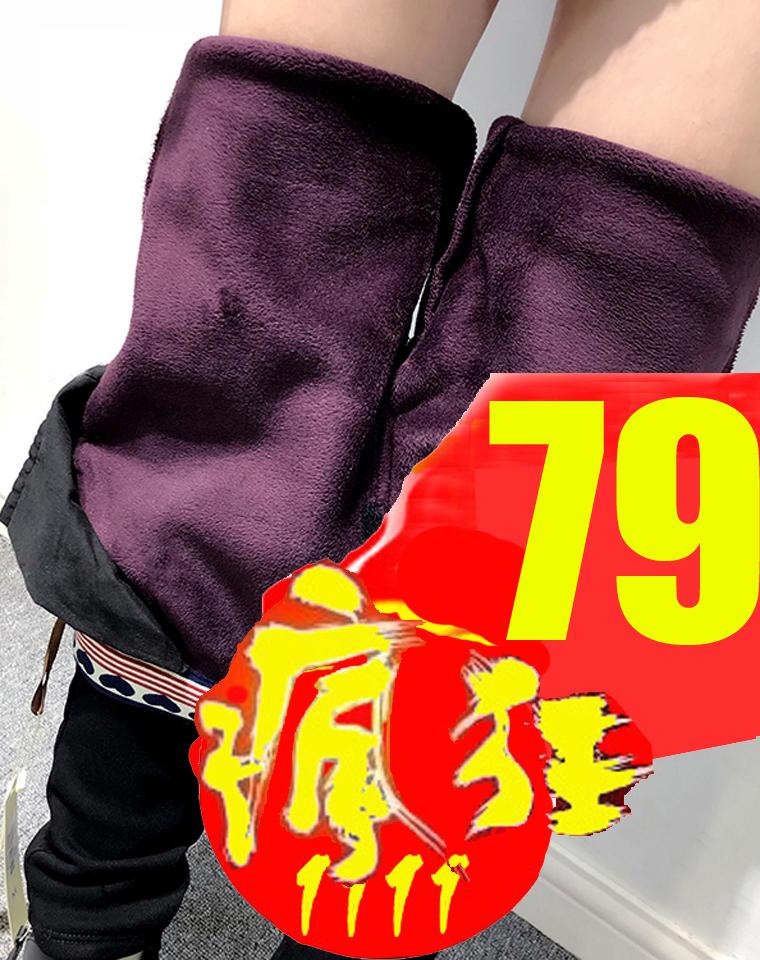 厚的做到显瘦不容易 仅95元 RUEXSE超级的显瘦 桃心或五角心印花内腰封  足够厚足够显瘦加绒裤