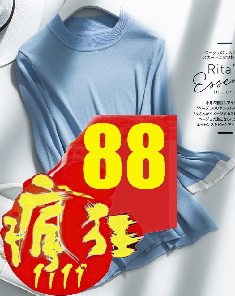 年终捡漏钜惠         仅88元 温婉优雅  仅125元  气质重工针织套衫  独特百褶拼色喇叭袖