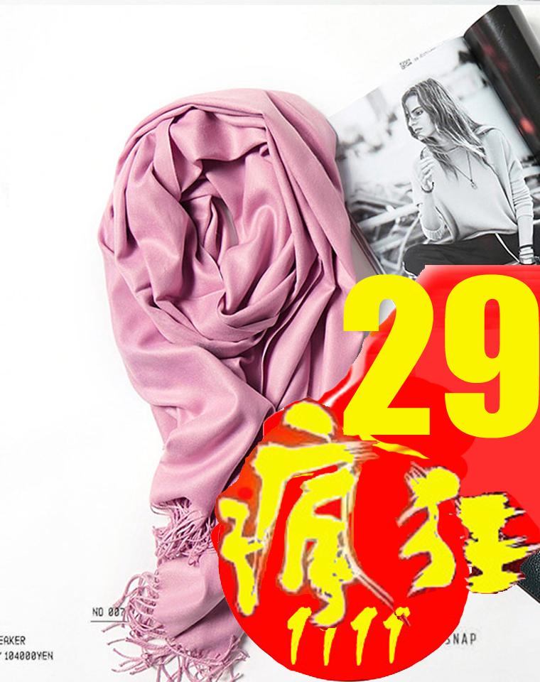 年终捡漏钜惠         仅29元 柔和安静23色   仅49.9元   日本订单 围巾披肩 柔软细腻 细纱 秋冬经典款