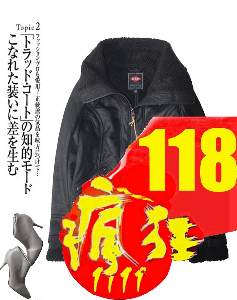 年终捡漏钜惠            仅118元   超值好货  美国Leecooper纯正原单 仅168元 超级帅气有型皮毛一体短款机车外套
