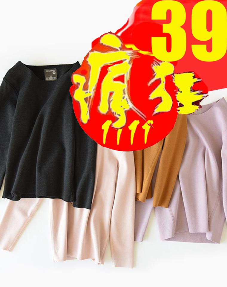 仅39元亲妈必收  随意剪发热德绒 仅44.9元  小日本订单  儿童打底衫 男童女童加绒秋衣 无骨缝合长袖T恤