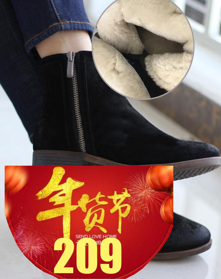 现货当日发  大风降温咱不怕,羊毛靴穿起来~ 仅248元  GEOX纯正原单    超推荐保暖羊毛靴,及裸短靴