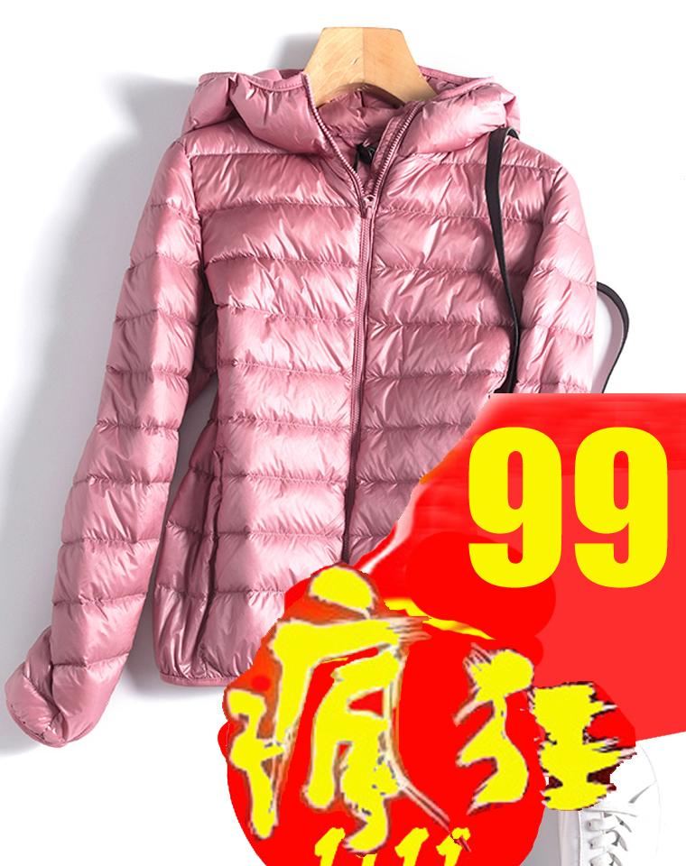 羽绒服中的战斗机  口碑团品 仅129元  日本UNIQLO原单  袖口 下摆收口款  双层内胆不跑绒 高级轻型羽绒连帽外套