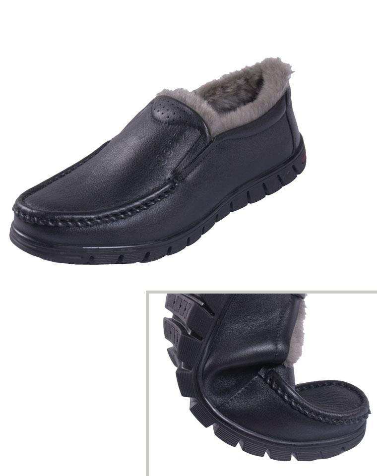 超值牛货   给孩儿爸  给老爸  仅198元  ECCO    男款 头层牛皮 一脚蹬  内里加绒 通勤兼休闲皮鞋 耐穿 防滑底