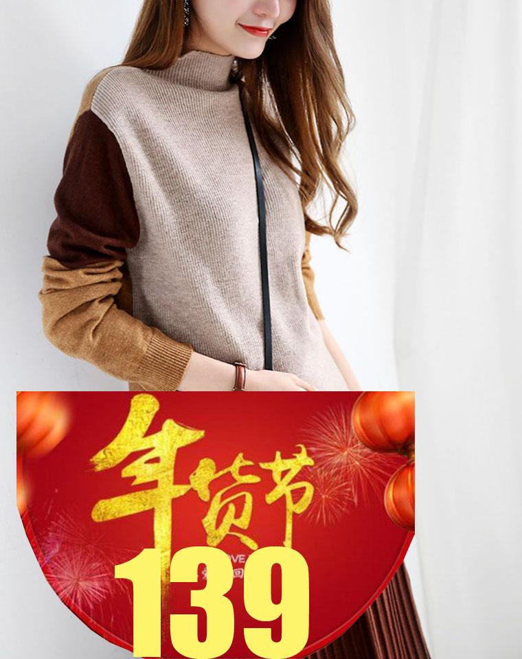 年年货节 仅139元 气质女王 仅158元 半高领撞色毛衣 女宽松显瘦拼接色套头短款长袖羊毛衫