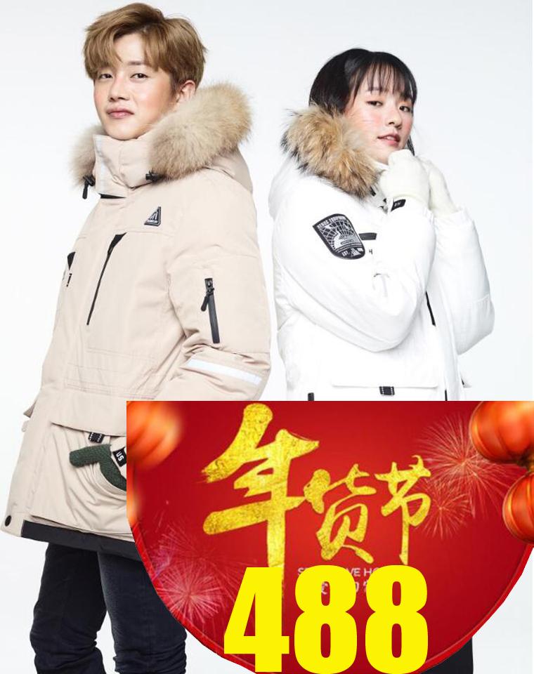 年货节    仅498元  真心超值回馈牛货 男女款   仅598元  韩国POLHAM与 DISCOVERY 联合品牌 纯正原单仅598元   貉子毛领军工装中长款羽绒服