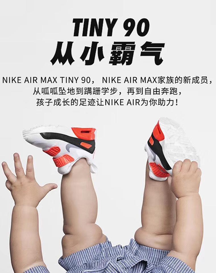 给孩子最好的    回馈老团员    仅89.9元    AIR TINY MAX90气垫童鞋