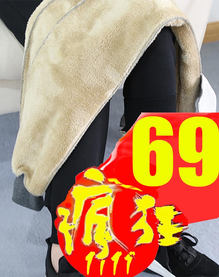 羊羔绒男女款    仅89元  加绒运动长裤 男女加厚羊羔绒卫裤
