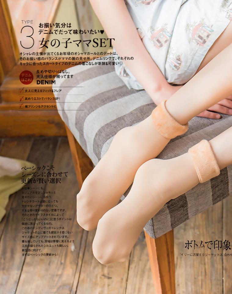 超级保暖的加绒雪地袜 仅4.8元一双   结实耐磨耐穿!   加绒加厚保暖雪地袜  加绒中筒袜