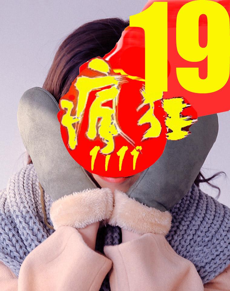 冬日温暖小物    仅24.9元  外贸订单麂皮绒挂脖手套 户外骑行 玩雪冬季加绒加厚保暖手套