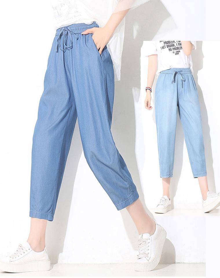 夏天舒适好打理的天丝  仅79元  实打实的好裤子!天丝料~七分哈伦裤
