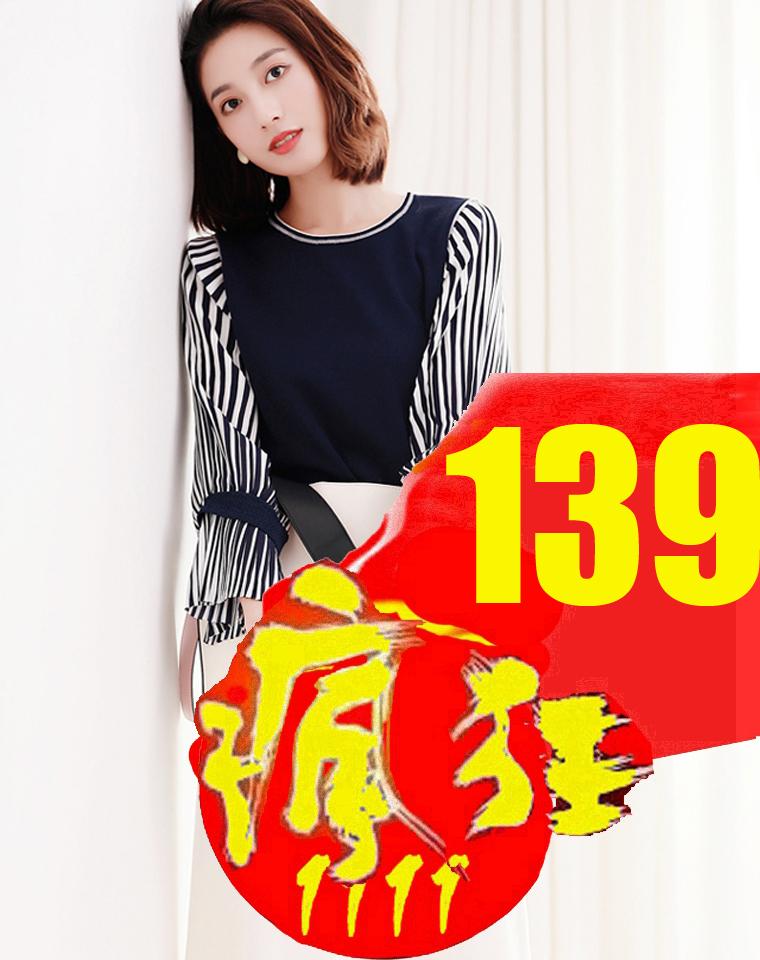 年货节  仅149元 实穿简单大方美~仅168元  撞色束带风琴袖  不同拼接针织套衫 针织上衣