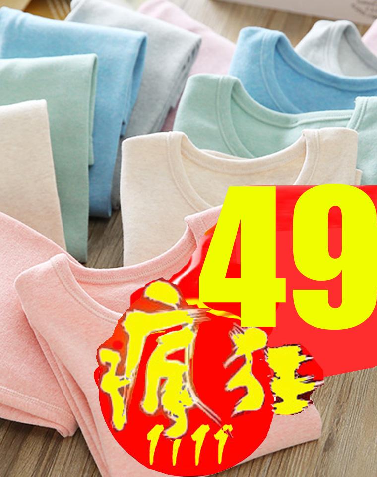 商场上百都买不来!!可亲子 仅59元  日本订单  中大童彩棉套装  亲子母女装 纯棉睡衣家居服