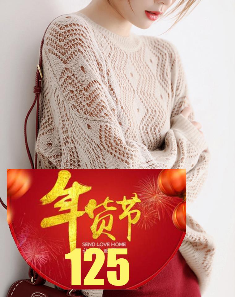 年货节  仅125元 秋冬浪漫韵味 仅148元  别致波浪蕾丝型提纹  灯笼袖马海毛羊毛针织衫