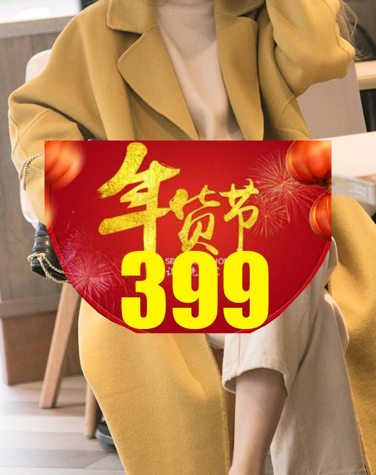 给力拔草价  仅498元  温暖锡兰黄  茧型贝壳款羊绒羊毛大衣