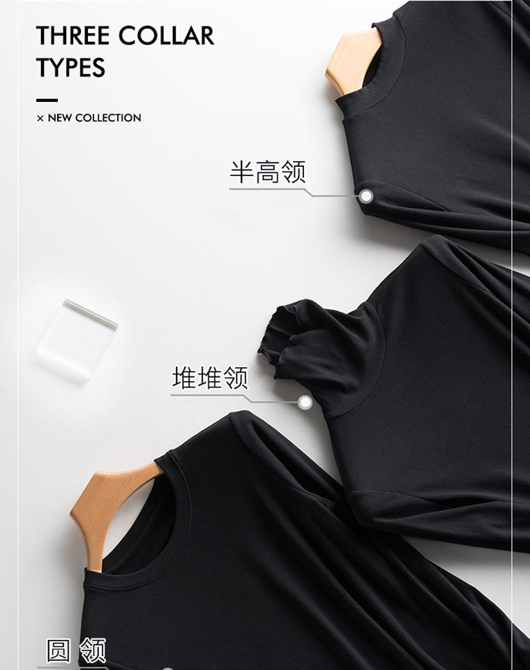 三种领型万能小黑衣~ 全网最低  人手3件!!!发热螺纹!!仅79元   定制发热螺纹加绒长袖打底衫