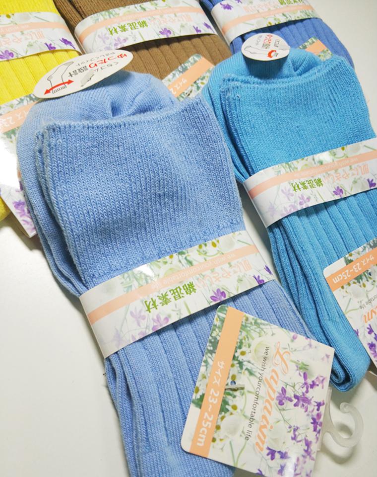 9块9包邮     16.8元2双一组   有口皆碑    日本原单 宽口不勒  好品质纯棉中厚女袜
