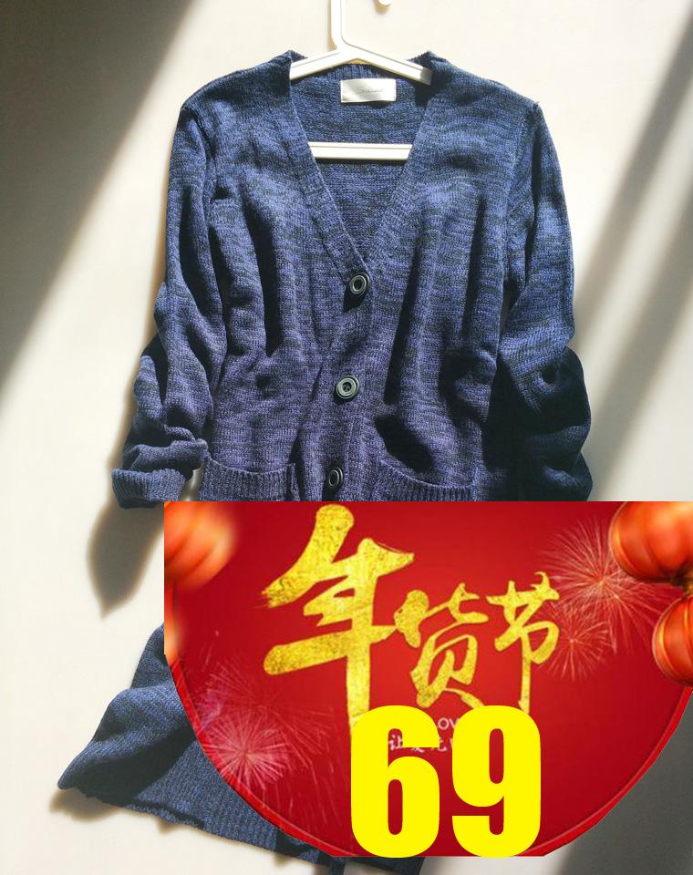 年货节  仅69元  无法言说的好  仅95元 日本SNIDEL纯正原单 长款花线仔蓝 大毛衣