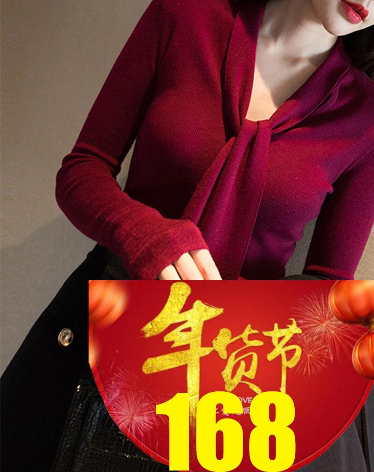 升级版飘带款!!仅185元   多少造型可凹!超越你常见的同类版全羊毛针织衫