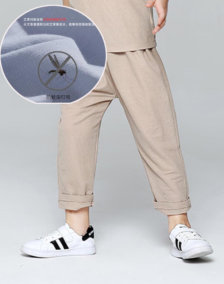!亲妈必收!!仅39元!!!!艾草植物纤维防蚊系列  超舒适 男童女童清凉夏季薄款长裤  防晒裤