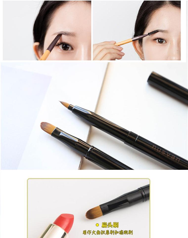 超级好用必收神器 仅26元  29元  小日本双头眉刷  唇刷