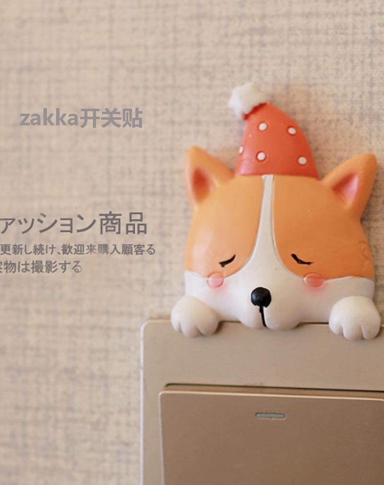 心生美好  仅12元  出口订单 ZAKKA树脂小动物开关贴  开关装饰 小鸡狗狗河马