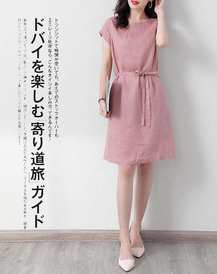 孩儿妈得体全亚麻连衣裙  仅138元  简约圆领系带收腰显瘦   小盖袖连衣裙