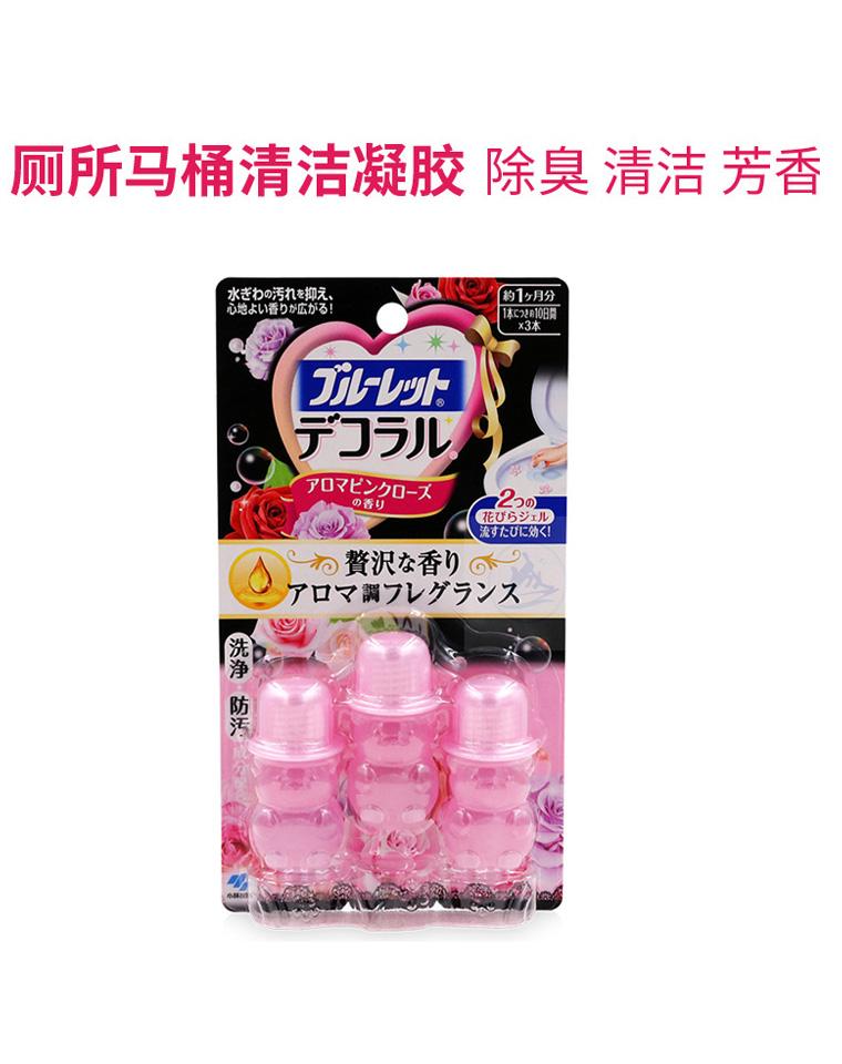 打赌亲要回购!!!仅19.8元  日本小林制药订单  小花厕所清洁剂马桶凝胶清新剂 除臭剂洁厕灵洁厕宝除臭去异味