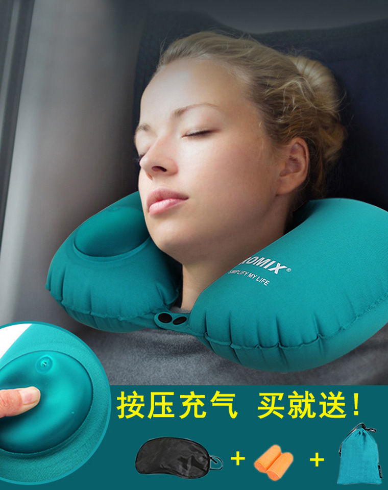 超实用旅行3件套!!自动按压充气 仅29.9元  Romix纯正原单  便携旅行U型枕 3件套!