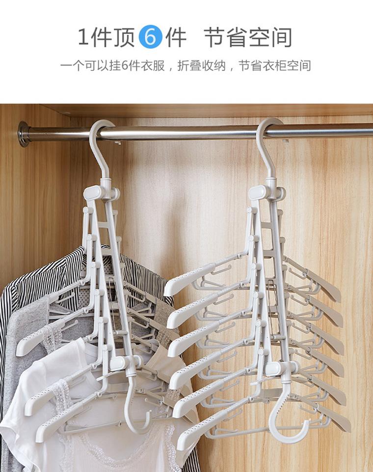 家家都要有 超级好用的多功能衣架收纳神器!!一只顶6只  仅27.9元一只!!!北欧订单  衣柜省空间神器 旋转防滑晾晒架  多层折叠