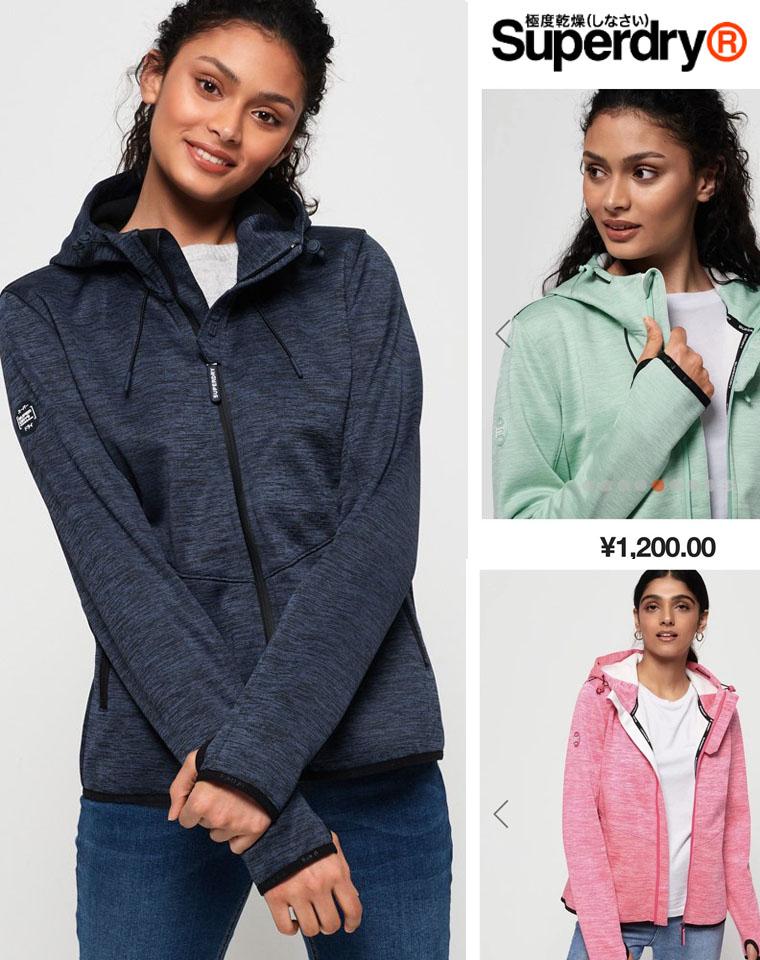 福利要接住  仅228元  英国Superdry极度干燥纯正原单 新款 连帽内里拉绒保暖外套