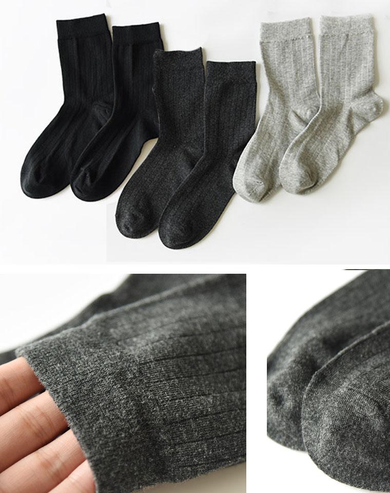 给纯爷们的好货!! 仅4.5元  纯色精疏棉男袜 四季中筒袜