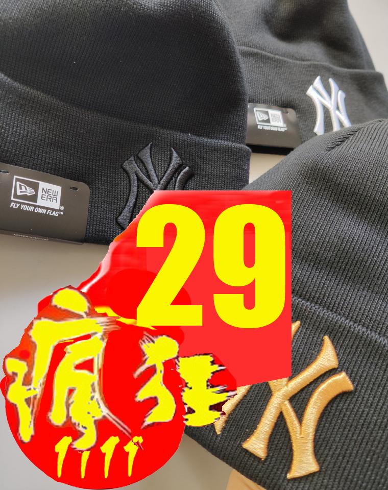 保暖自带   巨减龄青春  仅44.9元  NY洋基队纯正原单  男女针织毛线帽 不分年龄性别 情侣帽