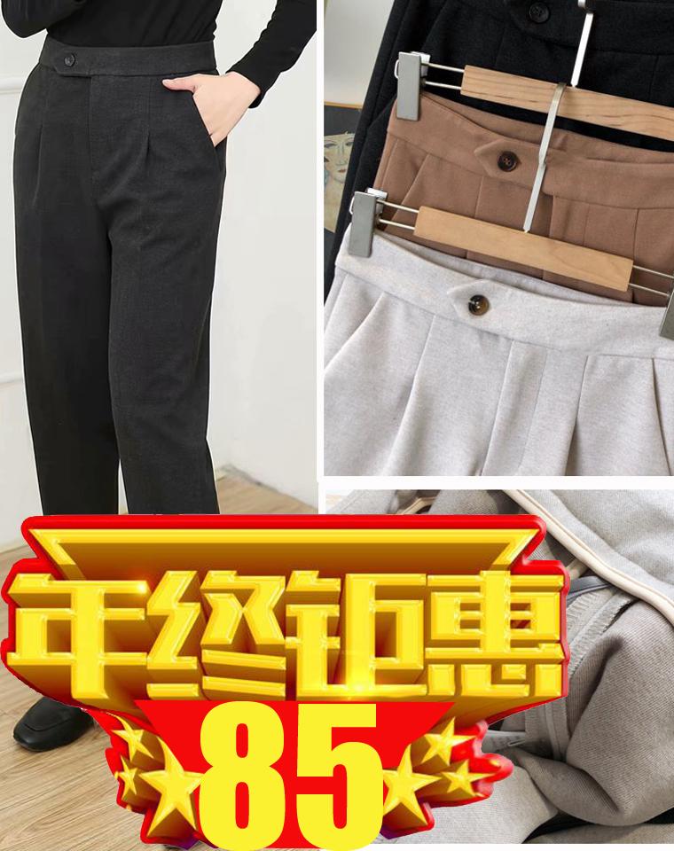 冬装清货秒!!! 仅85元 厚实还显瘦~冬季加厚  仅95元   飞岛国 日本订单  毛呢高腰小脚裤女