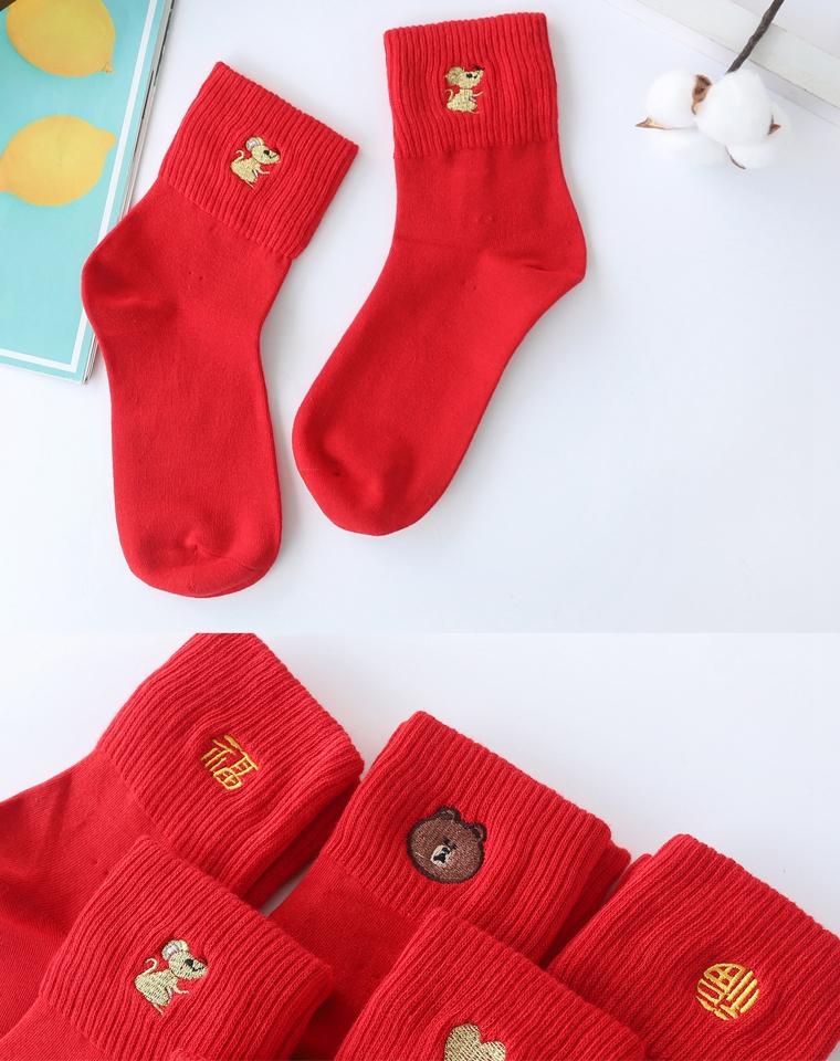 鼠年吉祥  男女都有 仅5.8元  超好品质  本命年红袜子男女款结婚喜庆鼠年红袜 柔软秋冬木代尔