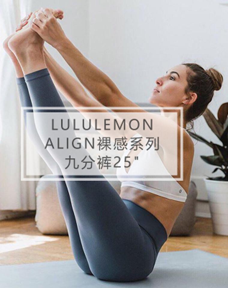 瘦成闪电!!仅69元  Lululemon纯正原单   巨显瘦 弹力 运动裤瑜伽健身裤打底裤