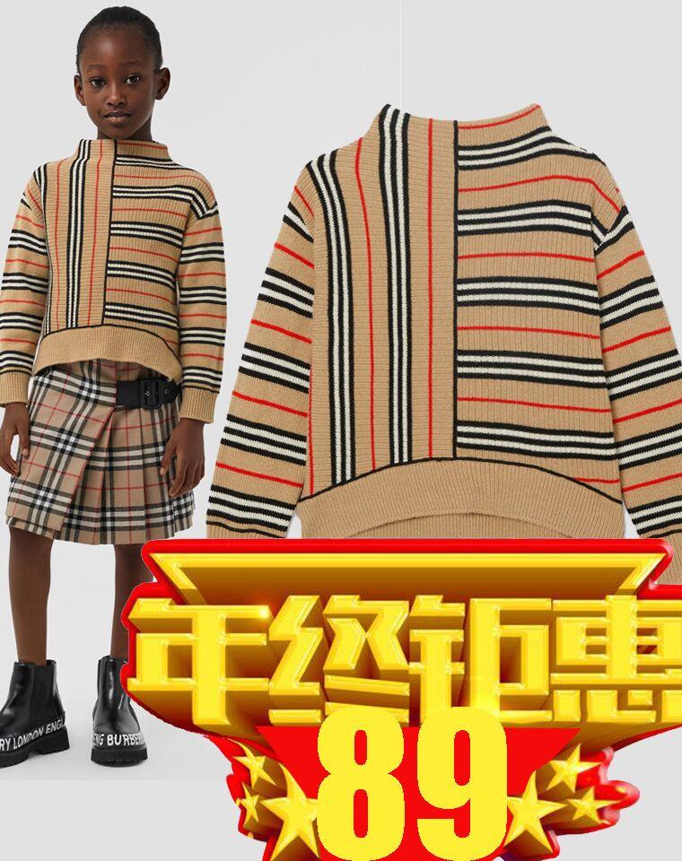 亲妈必收  仅89元  Burberry海外订单  童半高领交错条纹毛衣