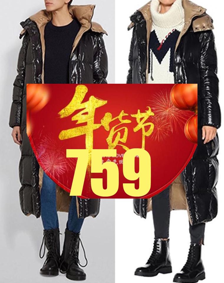 """年货节  仅759元 行走的羽绒被!震撼美!超长""""豆腐块""""羽绒服  仅880元  Moncler纯正原单巨蓬松!90白鸭绒+大廓形宽松 羽绒服!"""