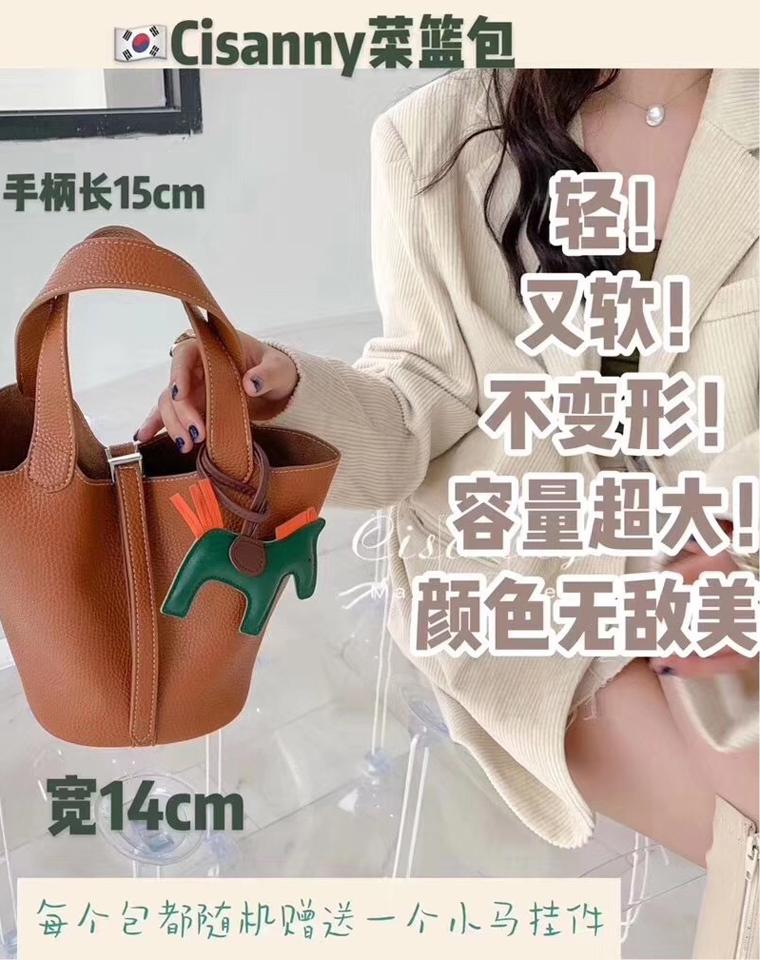 年终钜惠  仅98元 韩国CISANNY纯正原单  经典款小牛皮菜篮子包 大容量水桶包 手提袋
