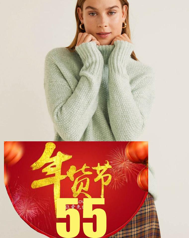 年货节   仅55元柔和的抹茶绿  仅69元  西班牙Mango纯正原单  ~柔软宽松 高领毛衣