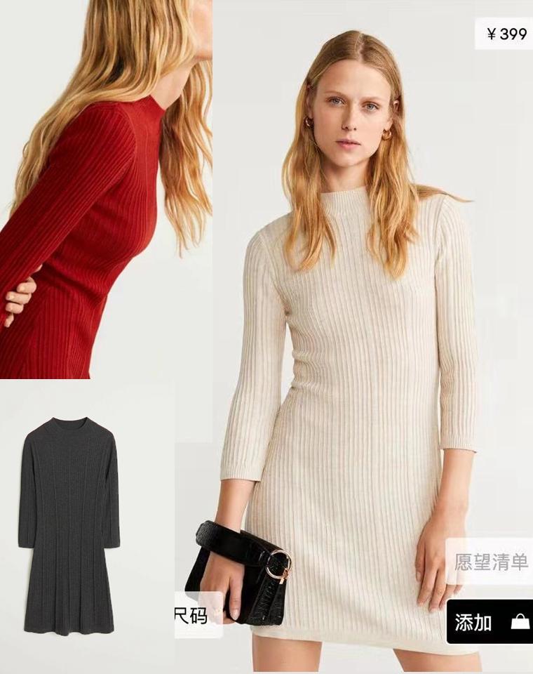 温婉女人  2020春款尝鲜  仅59元  西班牙Mango纯正原单  2020春款最新  坑条纹理 玲珑曲线 修身弹力针织连衣裙