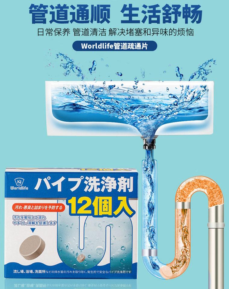 家家都需要    仅9.99元!!日本和匠 管道疏通片 厨房厕所除臭通下水道神器  FEMSP209 出日本!最新