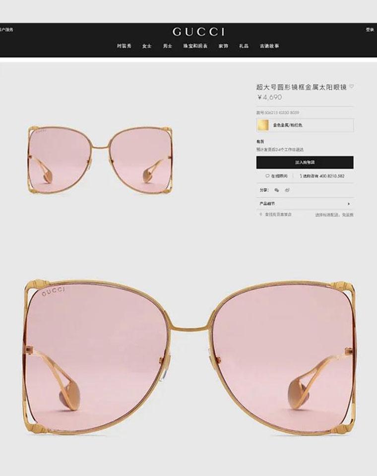 品质    特殊渠道  超级硬核  仅449元   超大号圆形镜框金属太阳眼镜