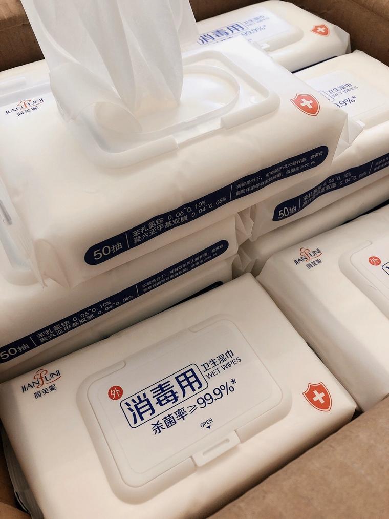 只团一批  50抽杀菌率99.9%!仅8.8元  真正功能型消毒型杀菌卫生湿巾